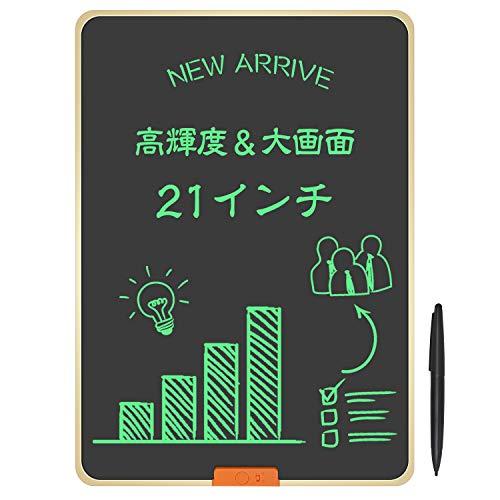 【まとめ】デジタルメモを購入前に知りたい選び方と実際に使用してわかったこと!オススメのモデルとメリット・デメリットを紹介する人気記事特集!HOMESTEC電子メモパッド21インチ大画面高輝度電子黒板筆圧対応書いて消せるボードロック機能付き電池交換可大型お絵かきボード会議用筆談ボード家庭用伝言ボード