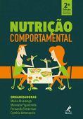 Nutrición conductual