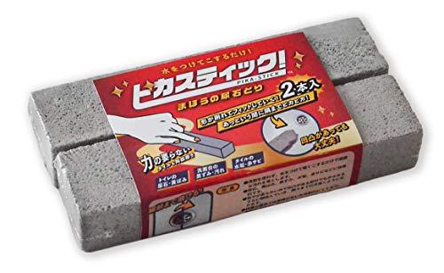 ピカスティック 尿石 落とし トイレ掃除 トイレクリーナー 2本セット 黄ばみとり まとめ買い セット (P2P)