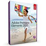 Adobe Premiere Elements 2020|通常版|パッケージ版|Windows/Mac対応
