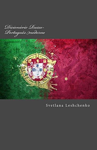 Modern Russian-Portuguese dictionary