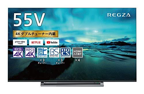 東芝 55V型 液晶テレビ レグザ 55M530X 4Kチューナー内蔵 外付けHDD W録画対応 (2019年モデル)
