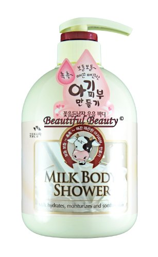 Somang Milk Body Shower 750ml (Milk Hydrates, Moisturizes and Soothes Skin)