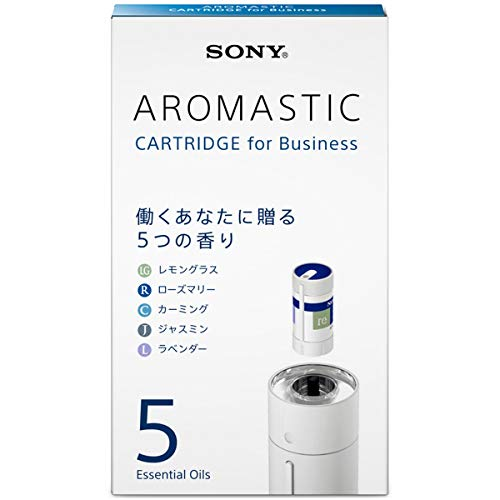 AROMASTIC CARTRIDGE for Business (カートリッジ for Business) OE-SC203
