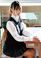 涼原あす菜 初恋天使 GRAVD-0049A [DVD]