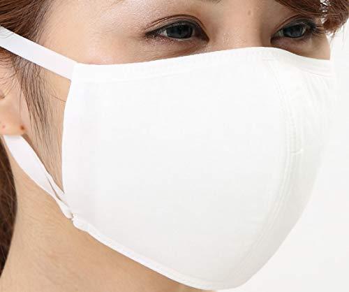 ツーヨン UVカット付き 保湿 マスク 2枚入り 繰り返し使える < 長時間着用しても 耳が痛くならない > 【 ...