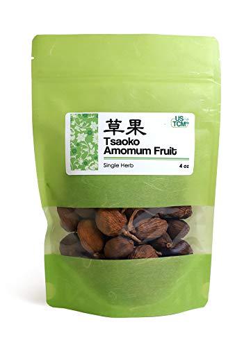 NEW PACKAGING Amomum Fruit Tsaoko Cao Guo 草果 4 Oz