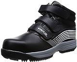 [ミドリ安全] 安全作業靴 JSAA認定 雪上用 簡易防水 スノーシューズ ハイカット プロスニーカー MPS155 メンズ ブラック 24.5