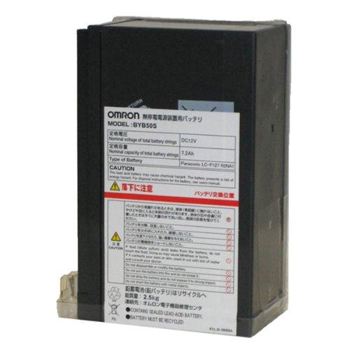 オムロン 交換用バッテリーパック(BY35S/50S用) BYB50S