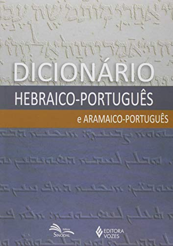Dicionário hebraico-português e aramaico-português