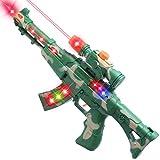 AKOi スーパーサブマシンガン 光線 レーザー 音銃 おもちゃ ボーイズギフト