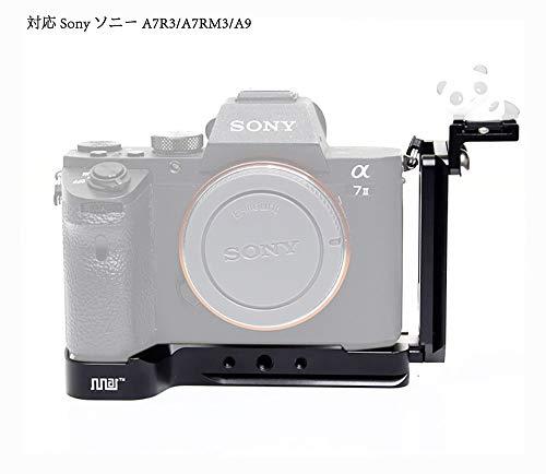 sony ソニー α7m3 A7m3 A7 III ILCE-7m3 L型クイックリリースプレート、Koowl製、コンパクトネスが優れた、...