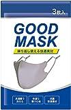 GOOD MASK 夏用 スポーツ マスク 冷感 ひんやり 3枚組 男女兼用 調整紐付き 立体構造 丸洗い 耳が痛くなりにくい レギュラー (グレー)