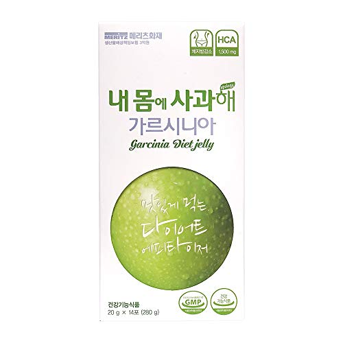 [Dr. MOON] Garcinia Diet Jelly (20g x 14 Packets)  A Healthy Diet, Natural Weight Loss Diet Supplement, Fast Acting Appetite Suppressant, Garcinia Cambogia, Wild Mango, Green Apple