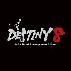 【Amazon.co.jp限定】DESTINY 8 - SaGa Band Arrangement Album (メガジャケ付)
