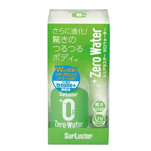 シュアラスター(SurLuster) コーティング剤 ゼロウォーター ガラス系 耐久2か月 親水 UV吸収剤配合 nano+配...
