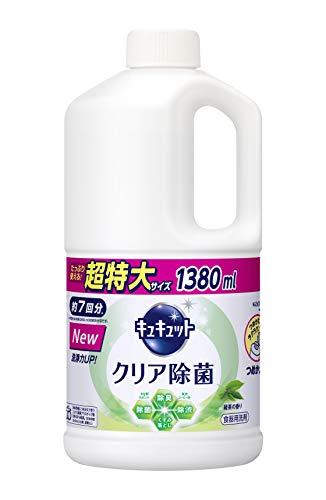 【大容量】キュキュット 食器用洗剤 クリア除菌 緑茶の香り 詰め替え 1380ml