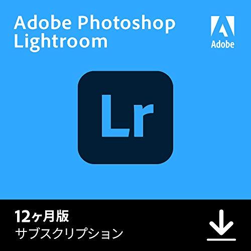 Adobe Lightroom|12か月版|Windows/Mac対応 |オンラインコード版