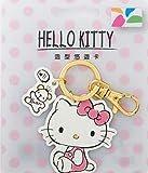 台湾限定 ハローキティキーホルダー型 悠遊カード ゆうゆうカード Hello Kitty 日本未発売 (水玉模様・キーホルダー型) [並行輸入品]