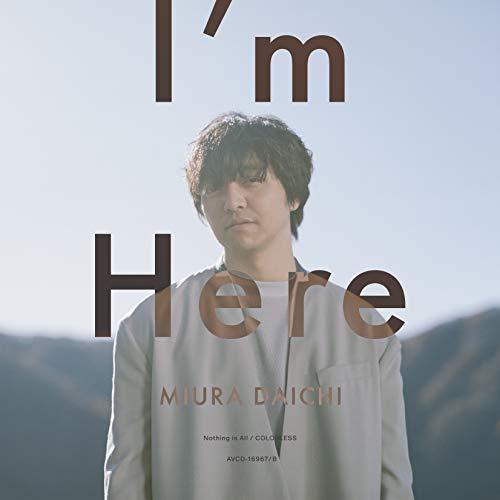 【メーカー特典あり】 I'm Here(CD+Blu-ray Disc)(特典あり:内容未定)