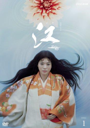 NHK大河ドラマ 江 姫たちの戦国 完全版 Blu-ray BOX 第壱集
