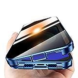 覗き見防止 iPhone 12pro max ケース 耐衝撃 クリア アルミバンパー ガラスケース ロック式 iP……
