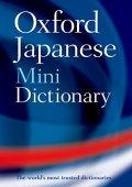 Từ điển mini nhật bản Oxford