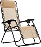 Amazon Basics Outdoor Textilene Adjustable Zero Gravity Folding Reclining Lounge Chair with Pillow, Beige