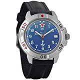 Watch of official supplier of the Defense Department of the Soviet Union Acrylic glass. Water Resistance 20m (2 Bar) Mechanical VOSTOK hand-winding movement 2414A with 17 ruby jewels Luminous hands and markings. Acryl glass Dimensions: approx. 40x40x...