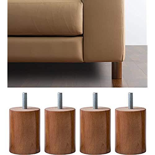 IPEA 4X Gambe in Legno a Cilindro per Divani, Mobili, Armadi-Set di 4 Piedini per Poltrone Colore Noce, Altezza 80 mm