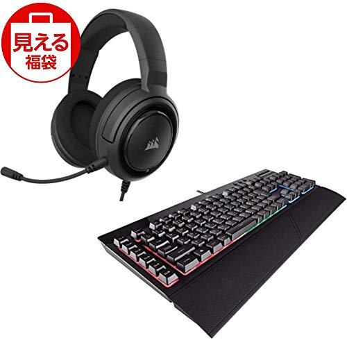 福袋 Corsair K55 RGB -日本語キーボード- ゲーミングキーボード + ゲーミングヘッドセット HS35 STEREO St...