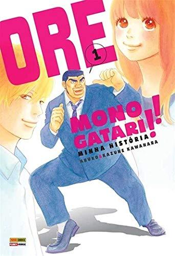 Ore Monogatari - Volume 1