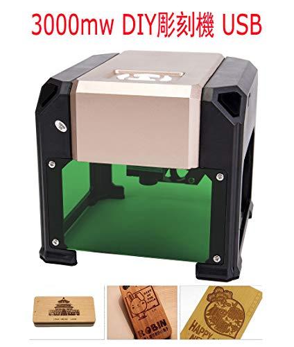 Florata(フロラータ) 3000mw 彫刻機 小型 レーザー ミニ卓上レーザー刻印機プリンターカッターカーバー 刻...