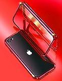 アイフォンSE 第二世代 ケース iPhone 7 対応 uovon アルミバンパー 9H強化ガラス 全面保護 マ……