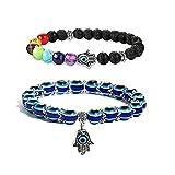 RUIZHEN 2Pcs Evil Eye Hamsa Blue Beaded Charm Stretch Bracelet 7 Chakras Gemstone Lava Stone Hamsa Hand Evil Eye Bracelet (Blue Bead +7 Chakras)