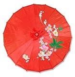 JapanBargain 2161, Chinese...