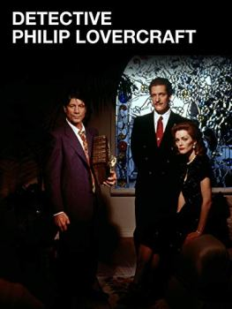 Detective Philip Lovercraft