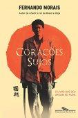 Corazones sucios: la historia de shindo renmei