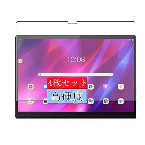 4枚 Sukix フィルム 、 Lenovo Yoga Tab 13 13インチ 向けの 液晶保護フィルム 保護フィルム シート シール...