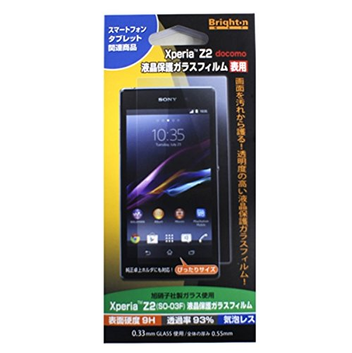 Xperia(TM)Z2液晶保護ガラスフィルム表用 BI-XZ2GLASS