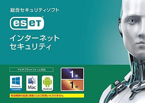 ESET インターネット セキュリティ(最新)|1台1年版|カード版|Win/Mac/Android対応