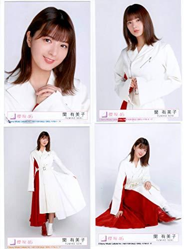 【関有美子】 公式生写真 櫻坂46 BAN 封入特典 4種コンプ
