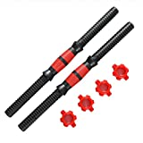 Threaded Dumbbell Handles/Adjustable Dumbbell Bar Handles - Gym Dumbell Handles Fit 1 Inch Standard Weight Plate - Weightlifting Accessories - Sold in Pair