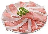 全額返金保証 鹿児島 黒豚 ウデスライス 400g 豚肉 お中元 ギフト 産地直送