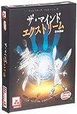 アークライト ザ・マインド: エクストリーム 日本語版 (2-4人用 20分 8才以上向け) ボードゲーム