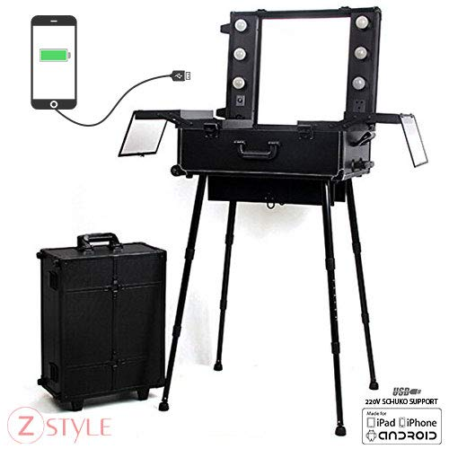 ZStyle Postazione Trolley Make up Make-up Specchio luci Valigia Beauty Case Nail Art