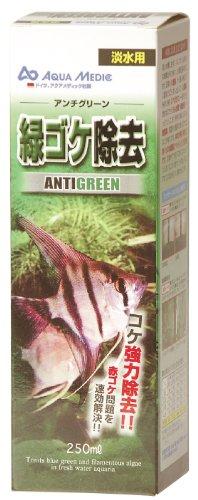 カミハタ アンチグリーン 250ml