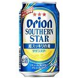 [限定] アサヒ オリオンサザンスター 名護工場製造 350ml×24缶(1ケース)