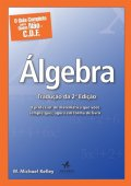 The Complete Guide for Non-CDF Algebra