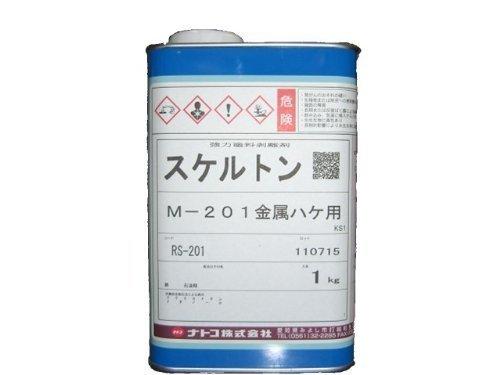 ナトコ スケルトン 剥離剤 1kg M-201(金属ハケ用)